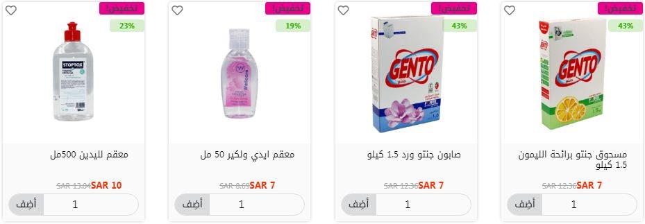 خصومات Talaya Alhazaz العناية والنظافة